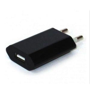 Адаптер USB для сети 220