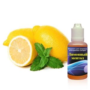 Лимонный ментол
