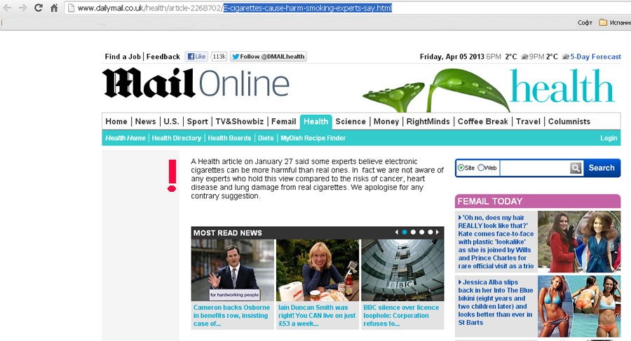 Screen DailyMail